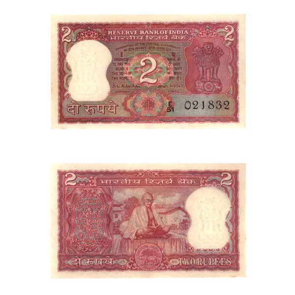 2 Rupees Note of 1970- B. N. Adarkar