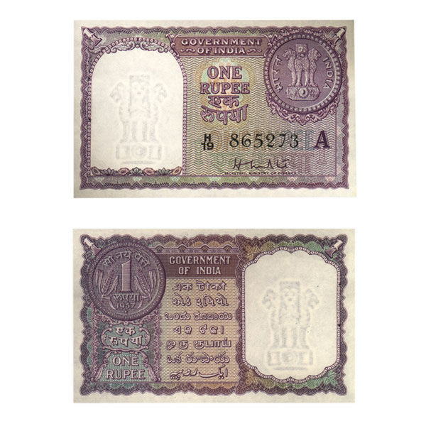 1 Rupee Note of 1957- H. M. Patel- G to L Prefix