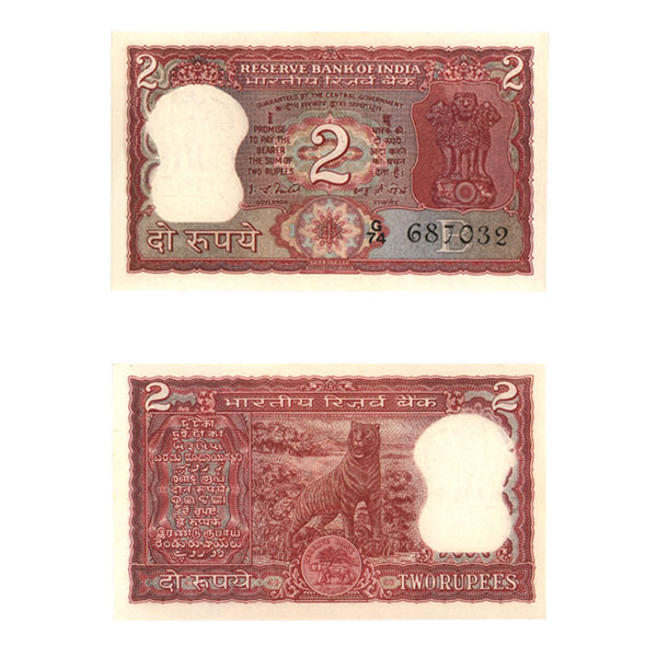 2 Rupees Note of I. G Patel 1980