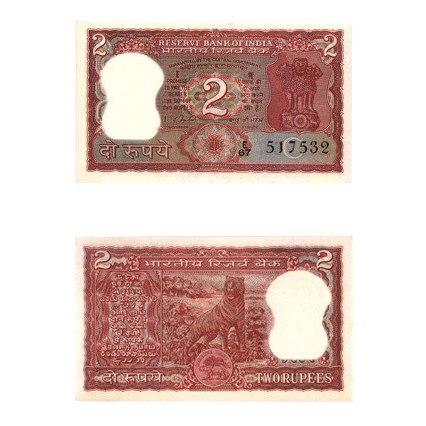 2 Rupees Note of I. G Patel 1982