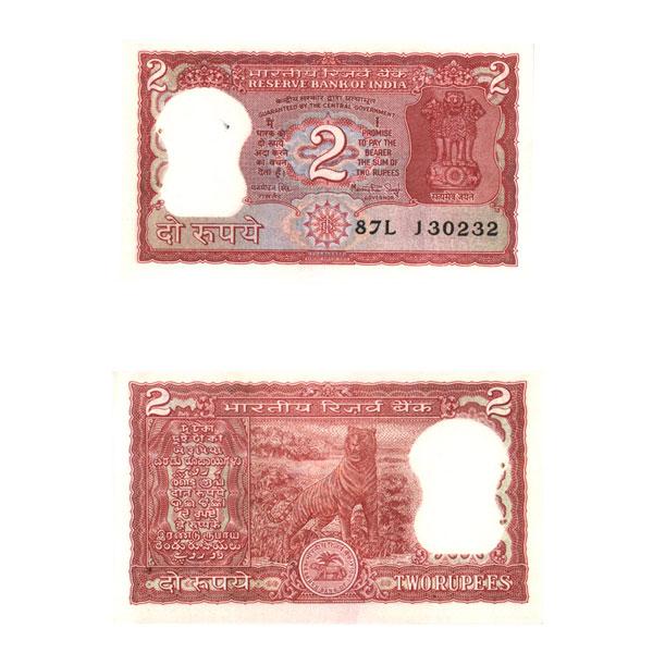 2 Rupees Note of Manmohan Singh 1984