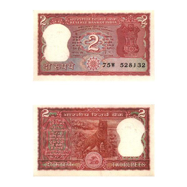2 Rupees Note of 1985- Amitabh Ghosh- without inset
