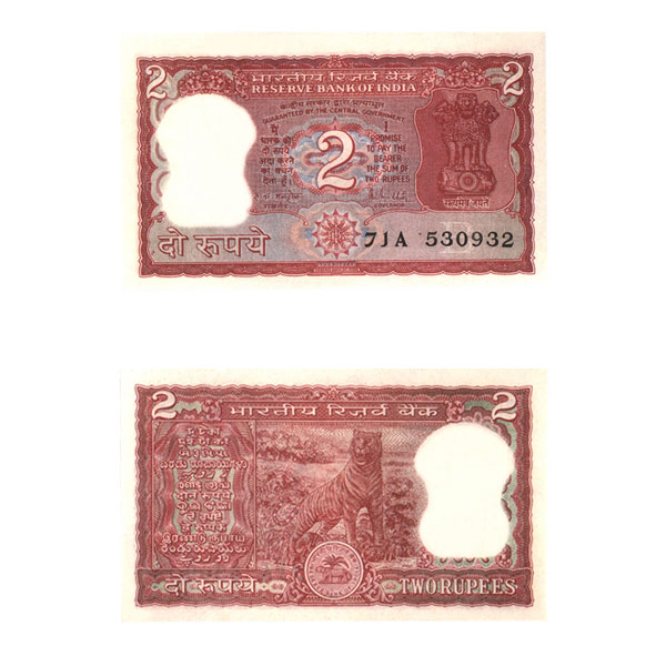 2 Rupees Note of R. N. Malhotra 1986
