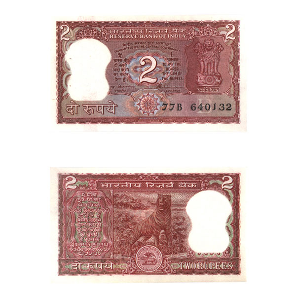 2 Rupees Note of S. Venkitaramanan 1991