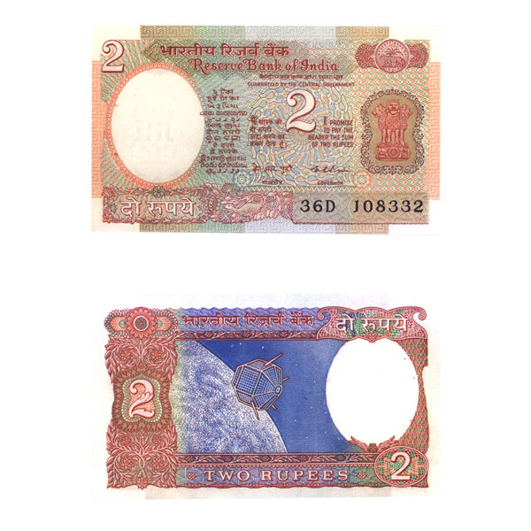2 Rupees Note of K. R. Puri 1976- Satellite Theme