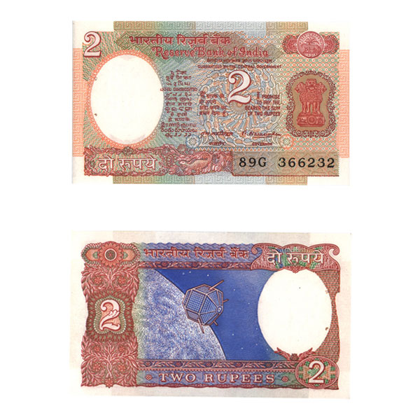 2 Rupees Note of 1977- M. Narasimham