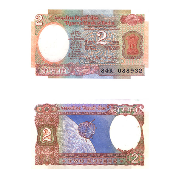 2 Rupees Note of 1977- I. G. Patel