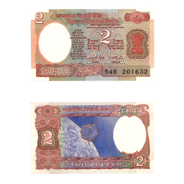 2 Rupees Note of I. G. Patel 1978