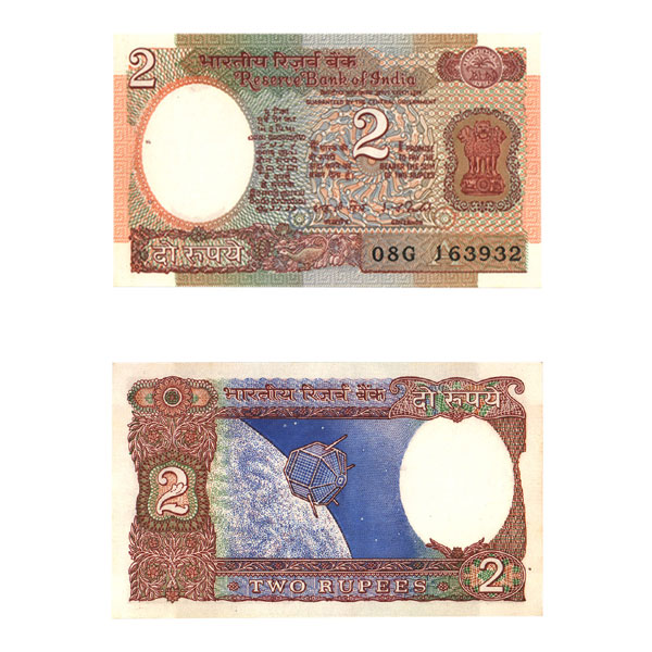 2 Rupees Note of I. G. Patel 1980