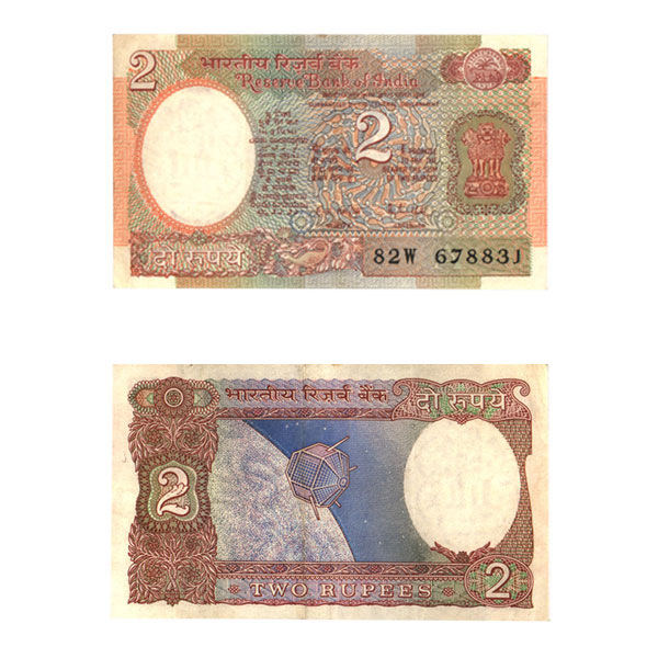 2 Rupees Note of 1985- R. N. Malhotra