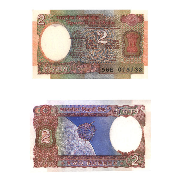 2 Rupees Note of 1990- R. N. Malhotra