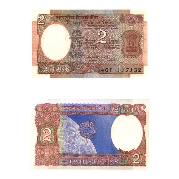 2 Rupees Note of C. Rangarajan 1990-94