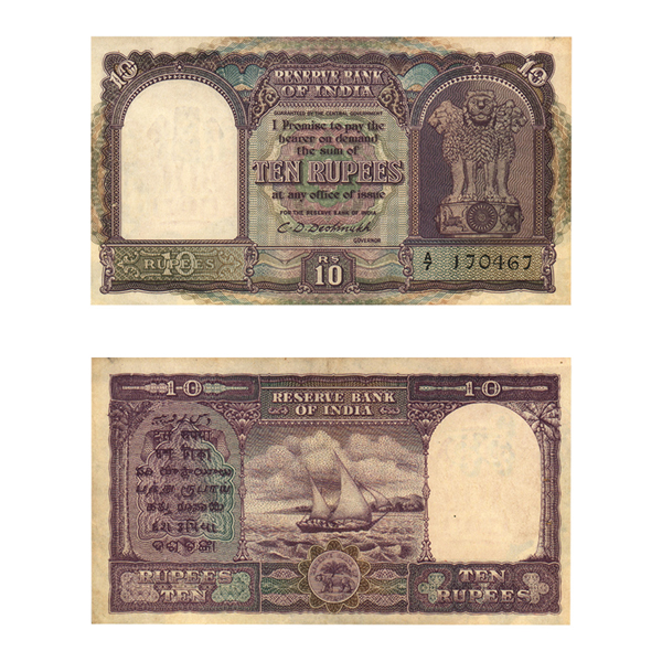 10 Rupees Note of 1948- C. D. Deshmukh