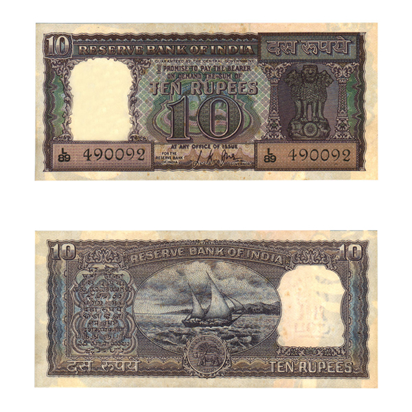 10 Rupees Note of 1967- L. K. Jha- without inset
