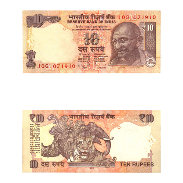 10 Rupees Note of 2013- D. Subbarao- M inset