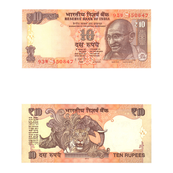 10 Rupees Note of 2013- D. Subbarao- S inset
