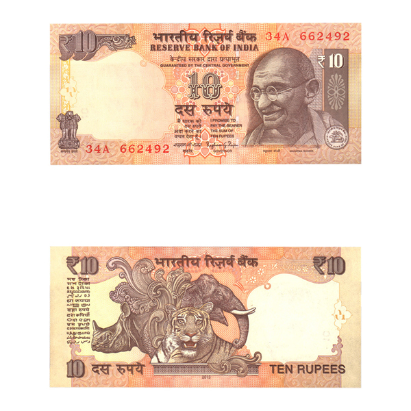 10 Rupees Note of 2013- Raghuram Rajan- without inset