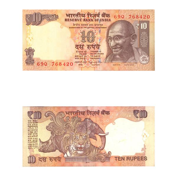10 Rupees Note of 2014- Raghuram Rajan- without inset