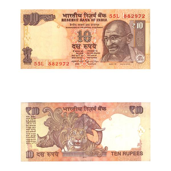 10 Rupees Note of 2014- Raghuram Rajan- L inset