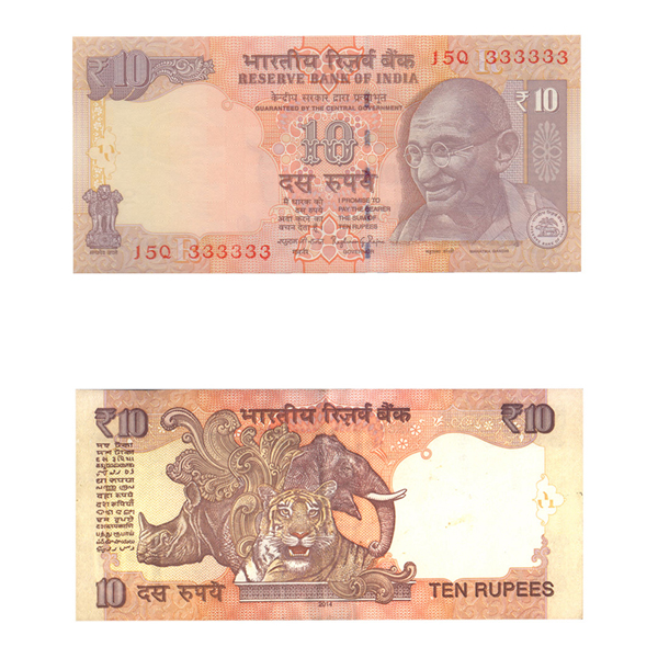 10 Rupees Note of 2014- Raghuram Rajan- R inset