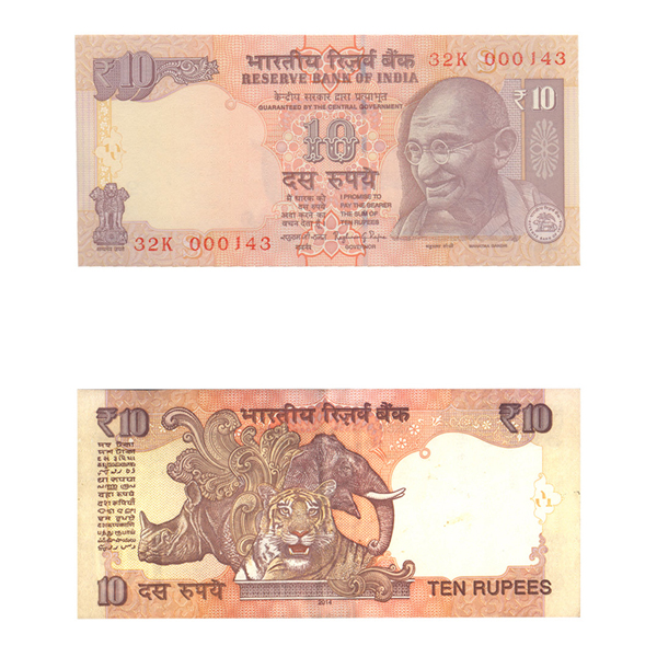 10 Rupees Note of 2014- Raghuram Rajan- S inset