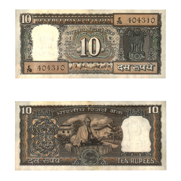 10 Rupees Note of 1969- L. K. Jha