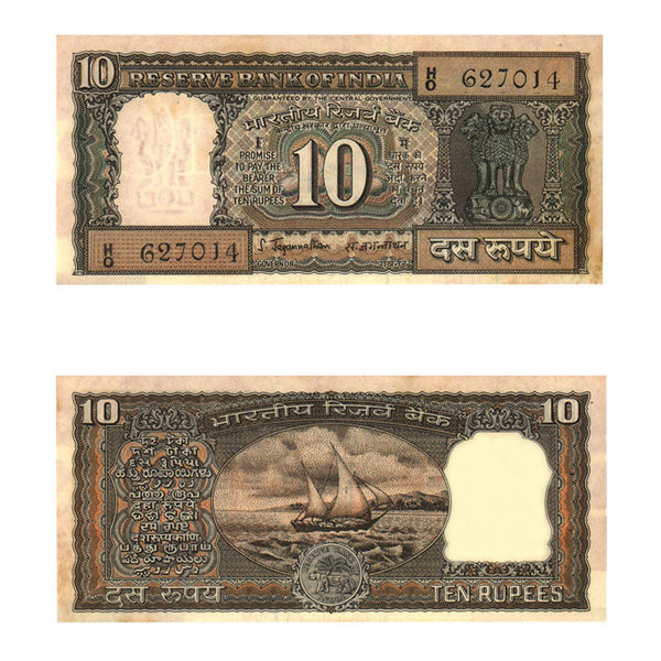 10 Rupees Note of 1970- S. Jagannathan