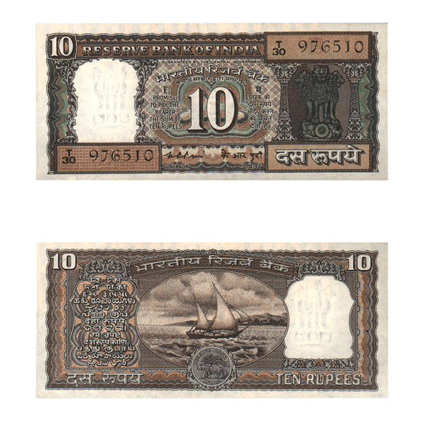 10 Rupees Note of 1975- K.R Puri