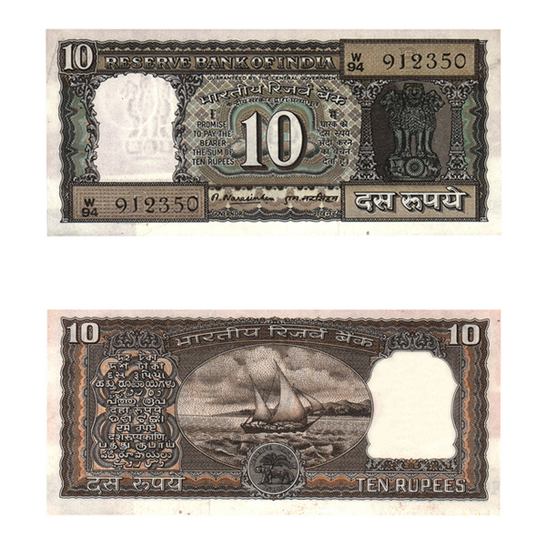 10 Rupees Note of 1977- M. Narasimham- B inset