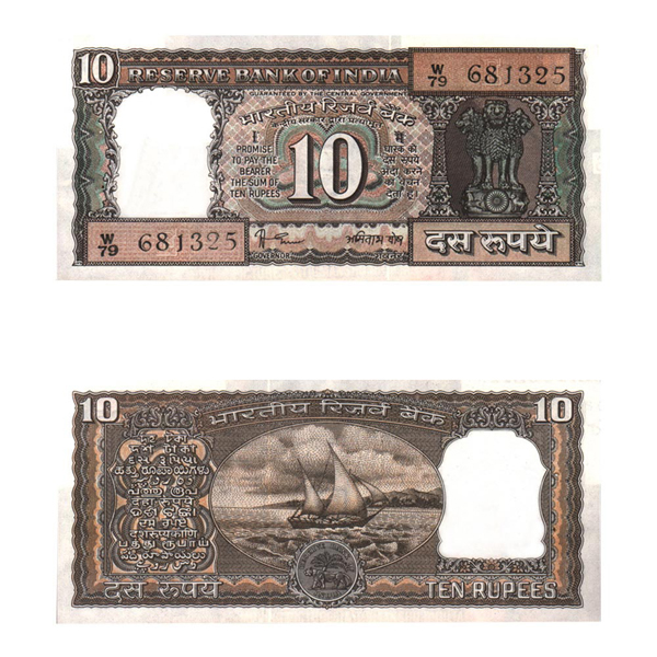 10 Rupees Note of 1985- Amitabh Ghosh- E inset