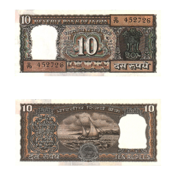 10 Rupees Note of 1985- R. N. Malhotra- F inset
