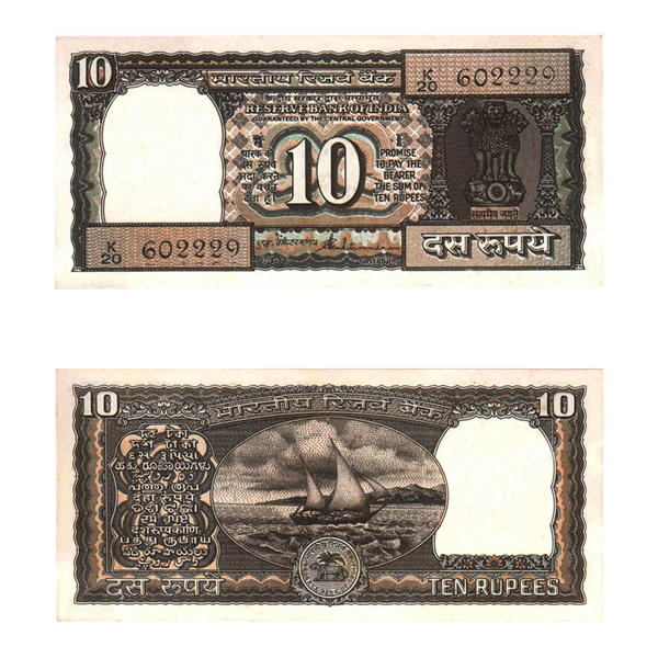 10 Rupees Note of 1992- S. Venkitaramanan- Large serial number