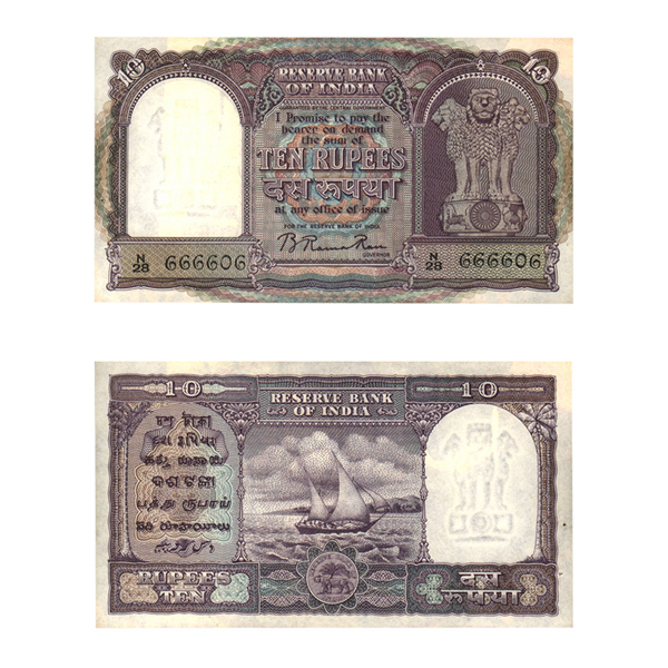10 Rupees Note of 1951- B. Rama Rau