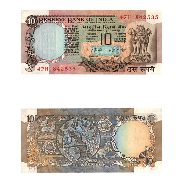 10 Rupees Note of 1979- I. G. Patel- A inset