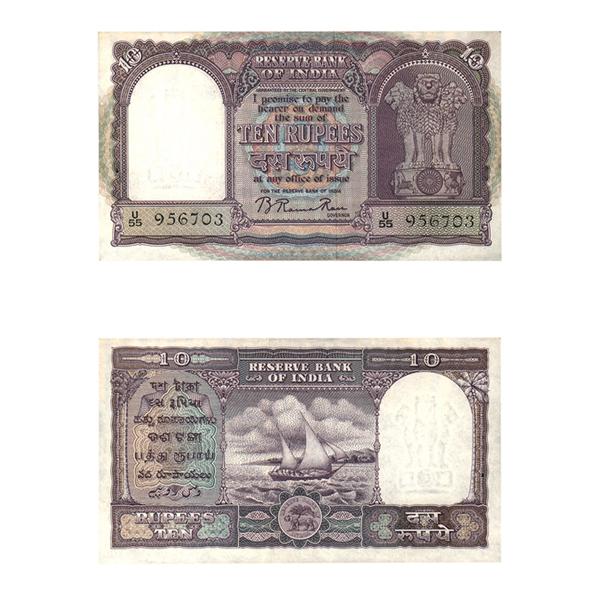 10 Rupees Note of 1953- B. Rama Rau