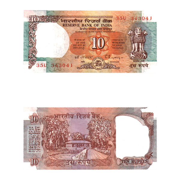 10 Rupees Note of 1993/96- C. Rangarajan- A inset