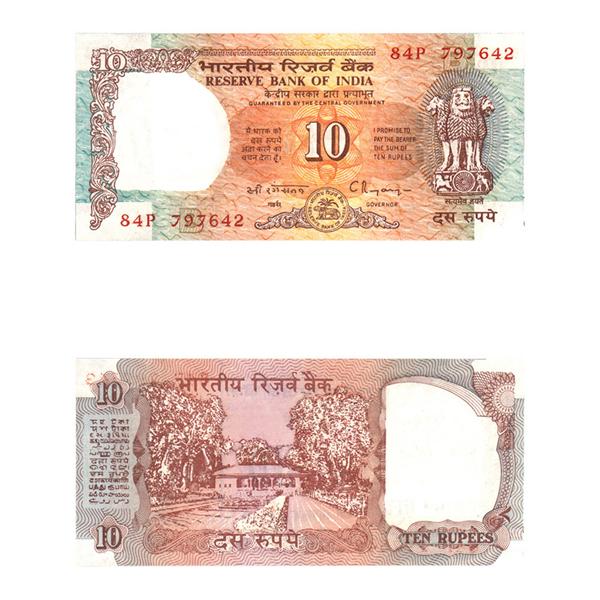 10 Rupees Note of 1993/96- C. Rangarajan- B inset