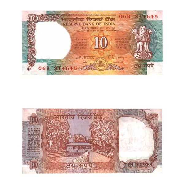 10 Rupees Note of 1993/96- C. Rangarajan- E inset