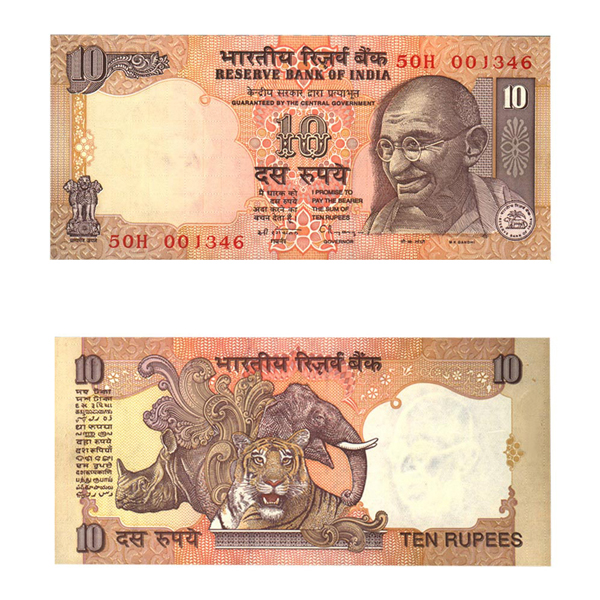 10 Rupees Note of 1993/96- C. Rangarajan- without inset