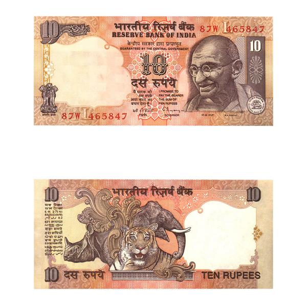 10 Rupees Note of 1996- C. Rangarajan- L inset