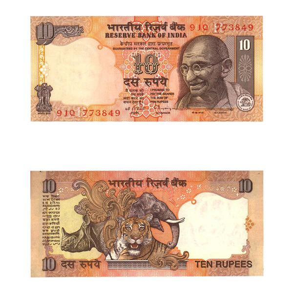 10 Rupees Note of 1996- C. Rangarajan- R inset