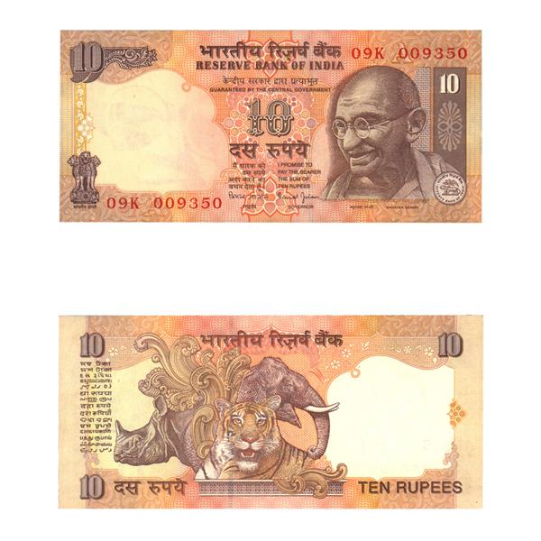 10 Rupees Note of 1997/2003- Bimal Jalan- A inset