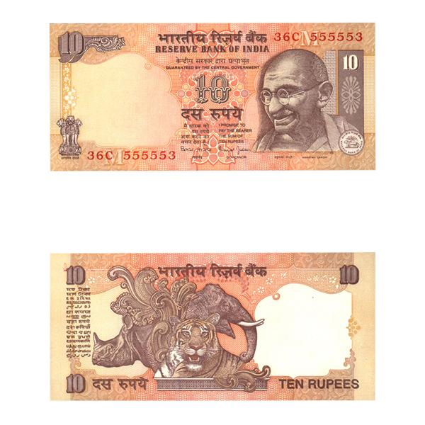 10 Rupees Note of 1997/2003- Bimal Jalan- M inset
