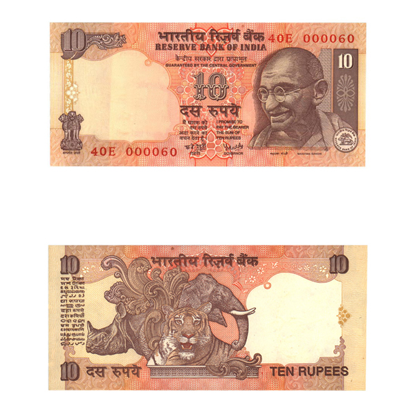 10 Rupees Note of 2003/06- Y. V.  Reddy- without inset