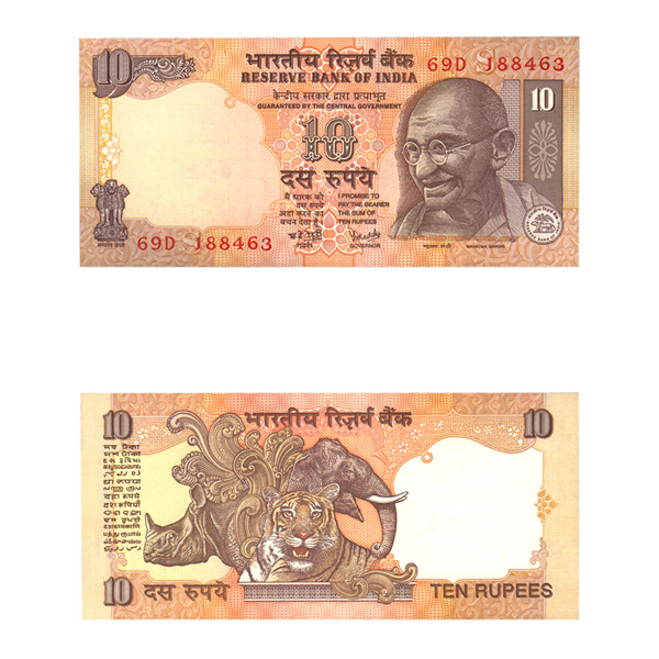 10 Rupees Note of 2003/06- Y. V.  Reddy- S inset