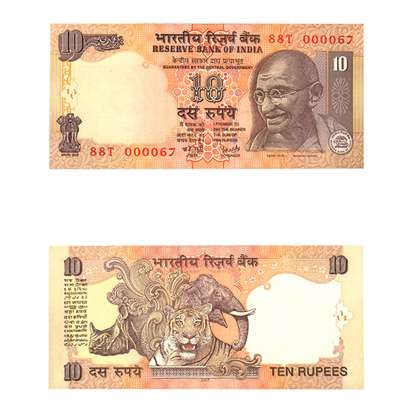 10 Rupees Note of 2007- Y. V.  Reddy- without inset