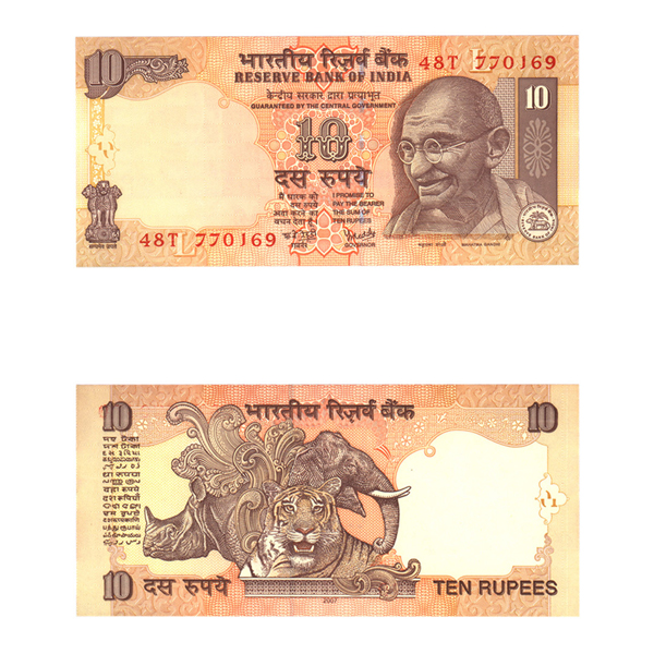 10 Rupees Note of 2007- Y. V.  Reddy- L inset