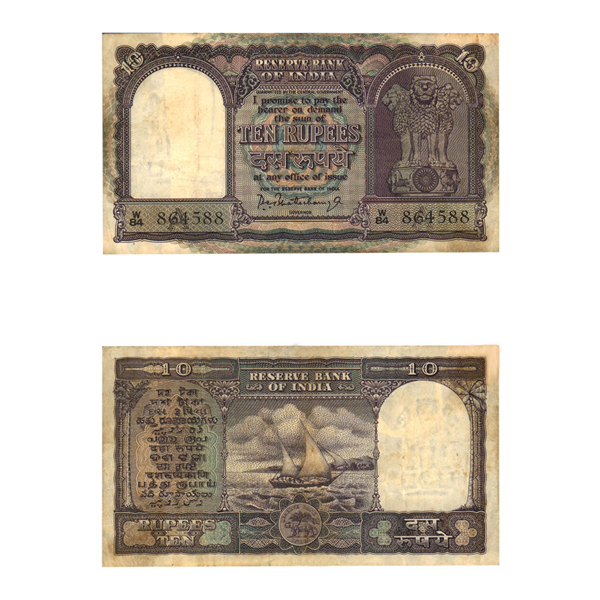 10 Rupees Note of 1962/ 67- P. C. Bhattacharya- A inset