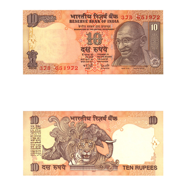 10 Rupees Note of 2007- Y. V.  Reddy- S inset