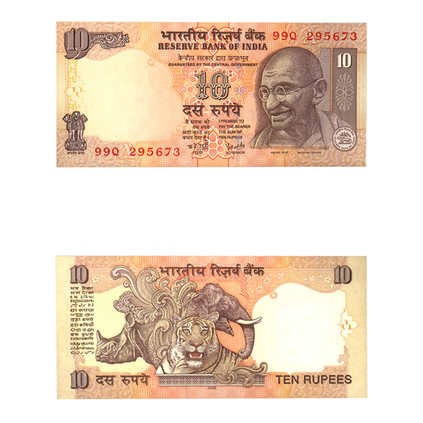 10 Rupees Note of 2008- Y. V.  Reddy- A inset